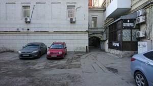 Коммерческая недвижимость, Z-46453, Большая Васильковская, Голосеевский район