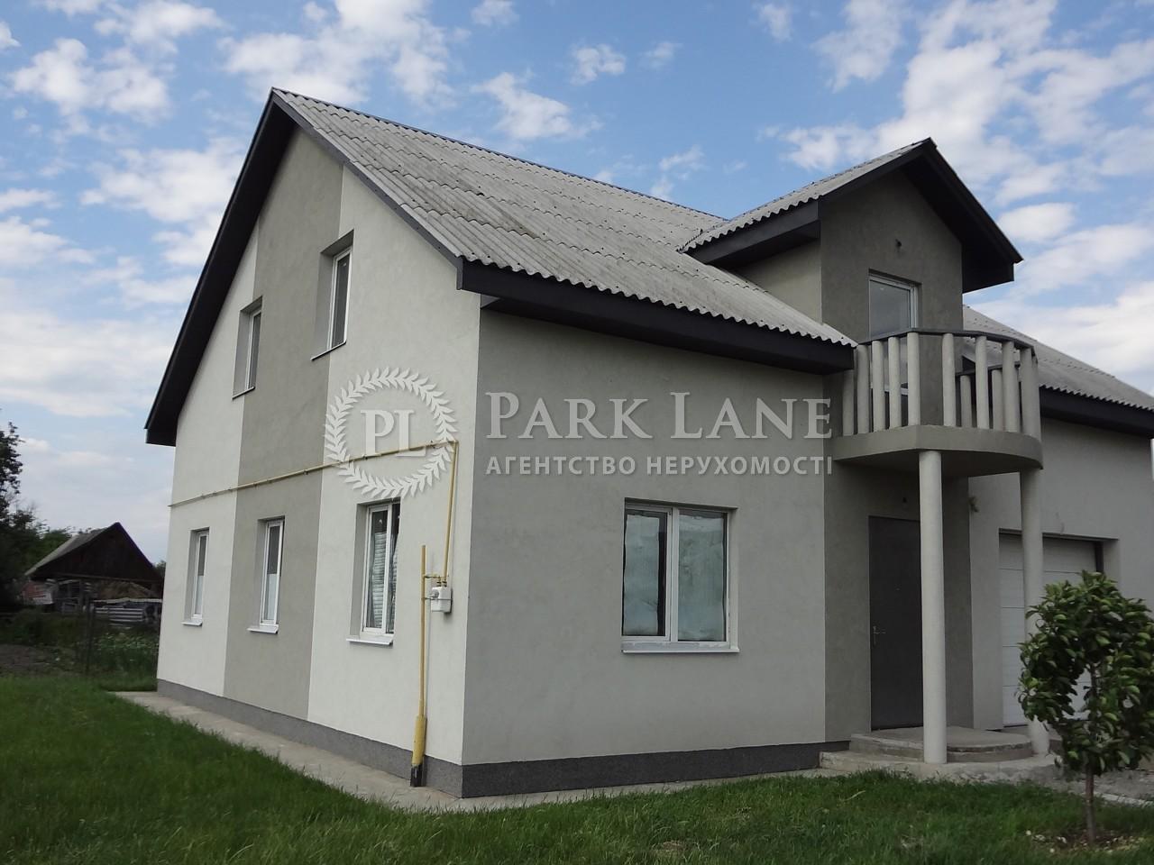 Дом Z-564547, Лубянка (Бородянский) - Фото 2