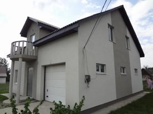 Дом Z-564547, Лубянка (Бородянский) - Фото 3