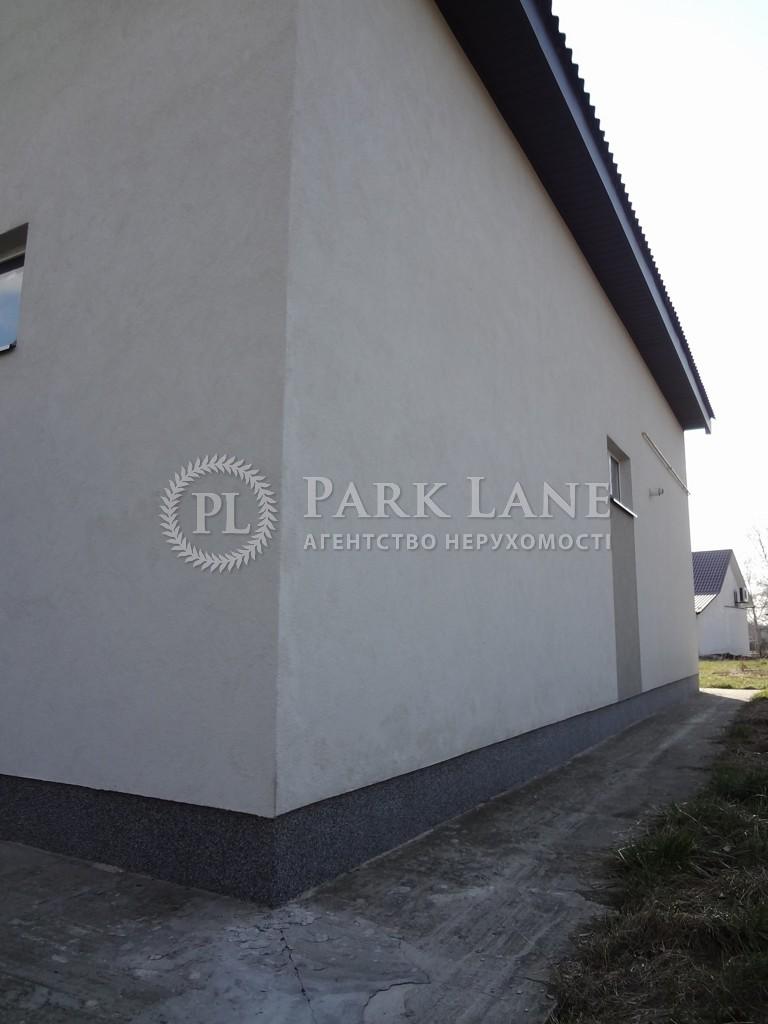 Дом Z-564547, Лубянка (Бородянский) - Фото 4