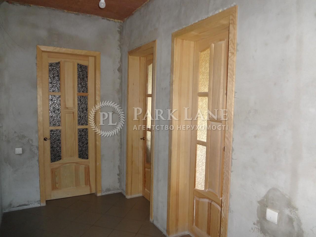 Дом Z-564547, Лубянка (Бородянский) - Фото 5