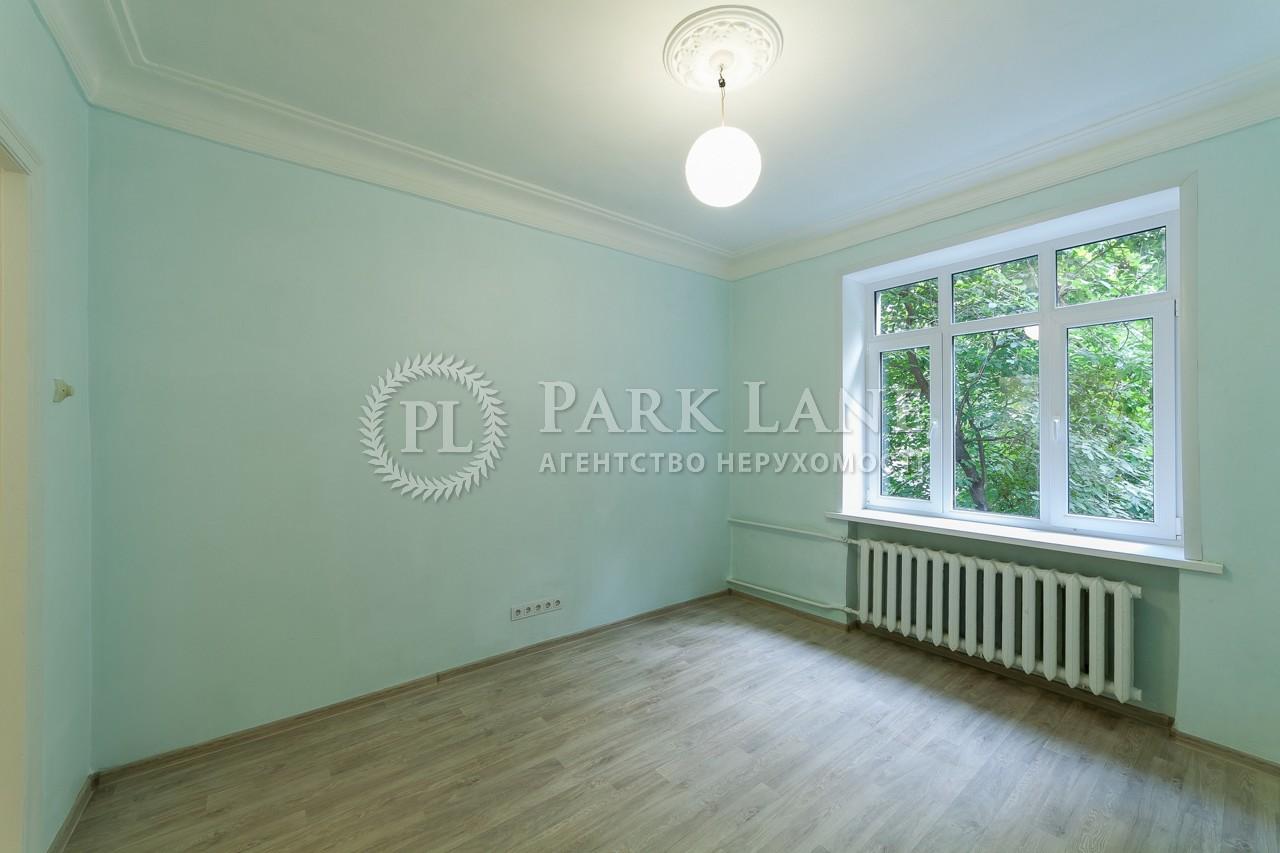 Офис, ул. Орлика Филиппа, Киев, Z-523294 - Фото 12