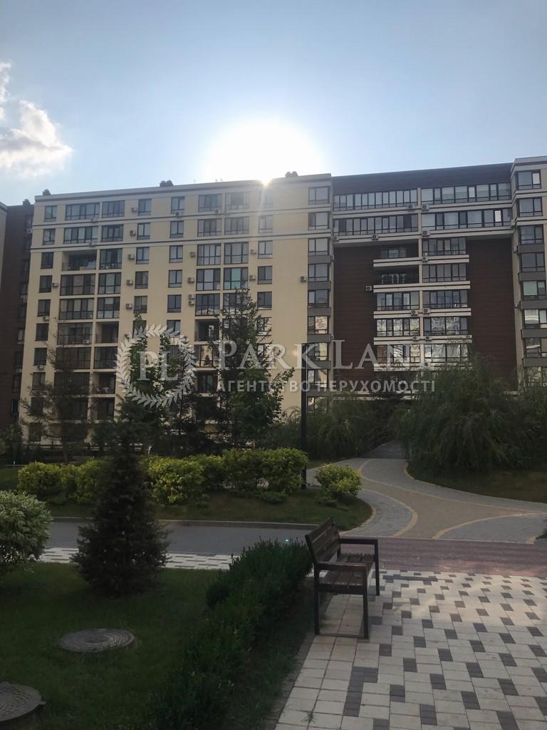 Квартира ул. Журавлиная, 4, Киев, Z-579960 - Фото 21