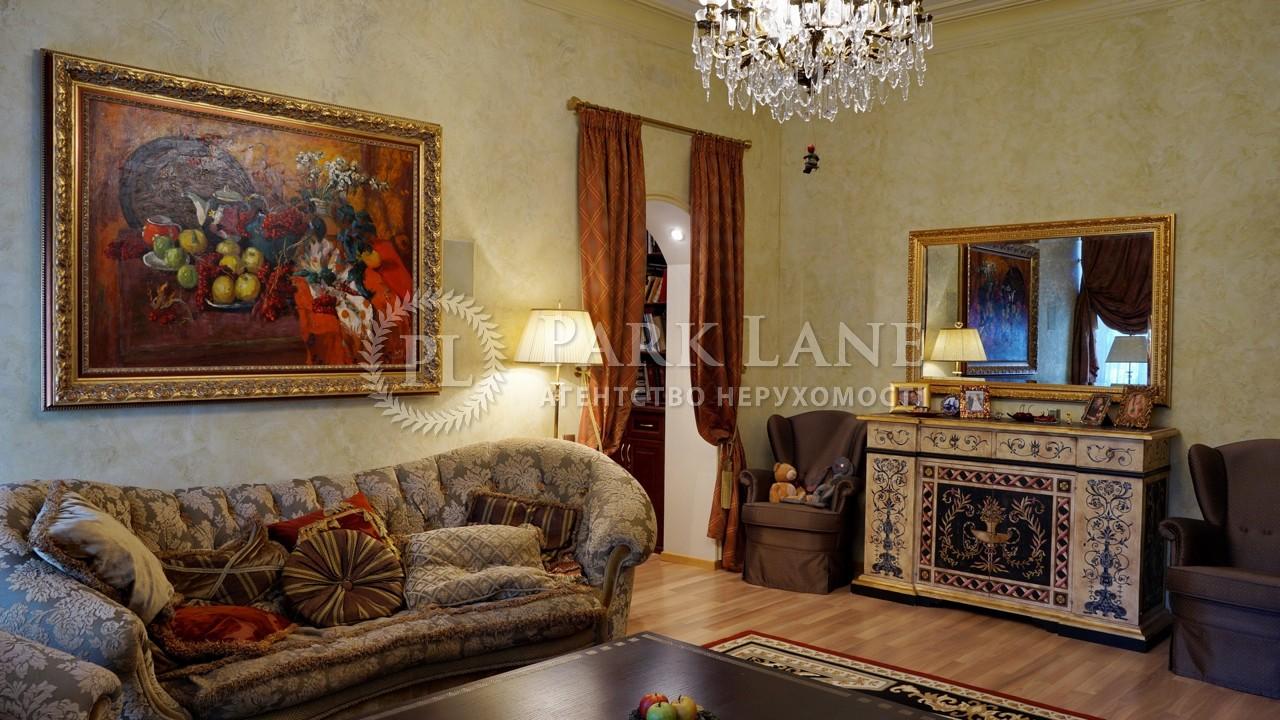 Квартира ул. Владимирская, 19а, Киев, R-28504 - Фото 7