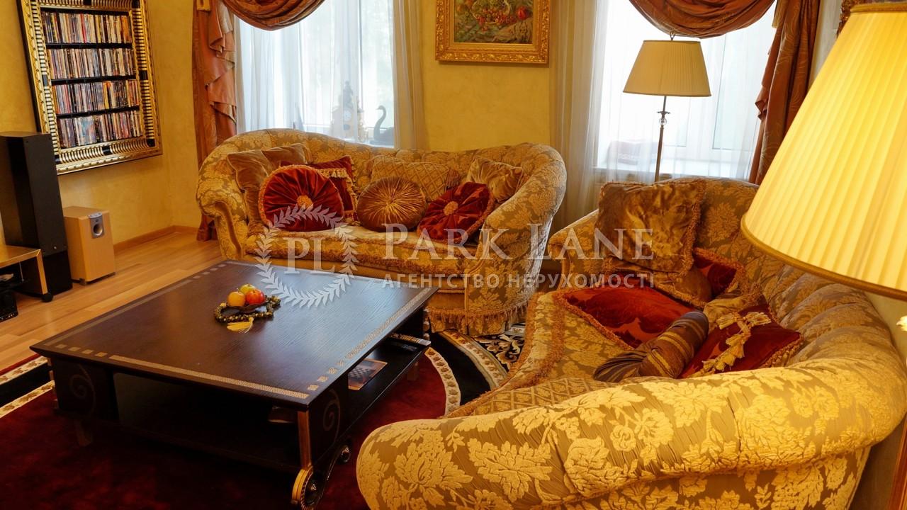 Квартира ул. Владимирская, 19а, Киев, R-28504 - Фото 4