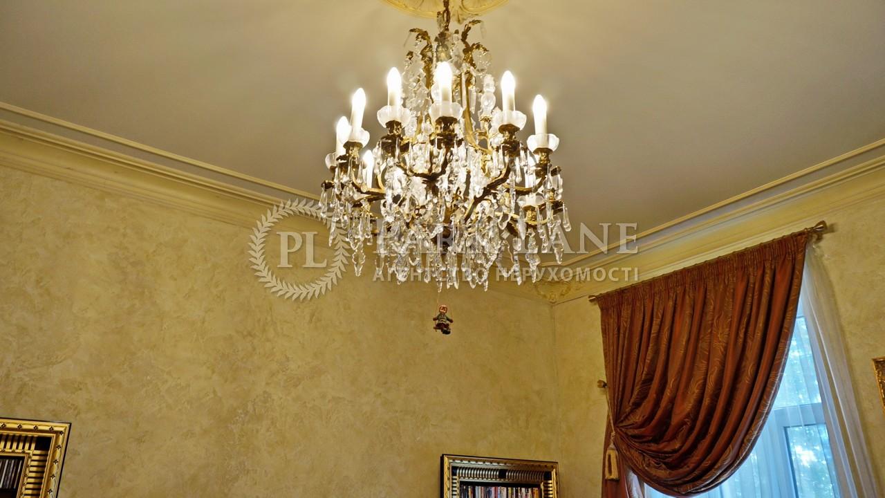 Квартира ул. Владимирская, 19а, Киев, R-28504 - Фото 9
