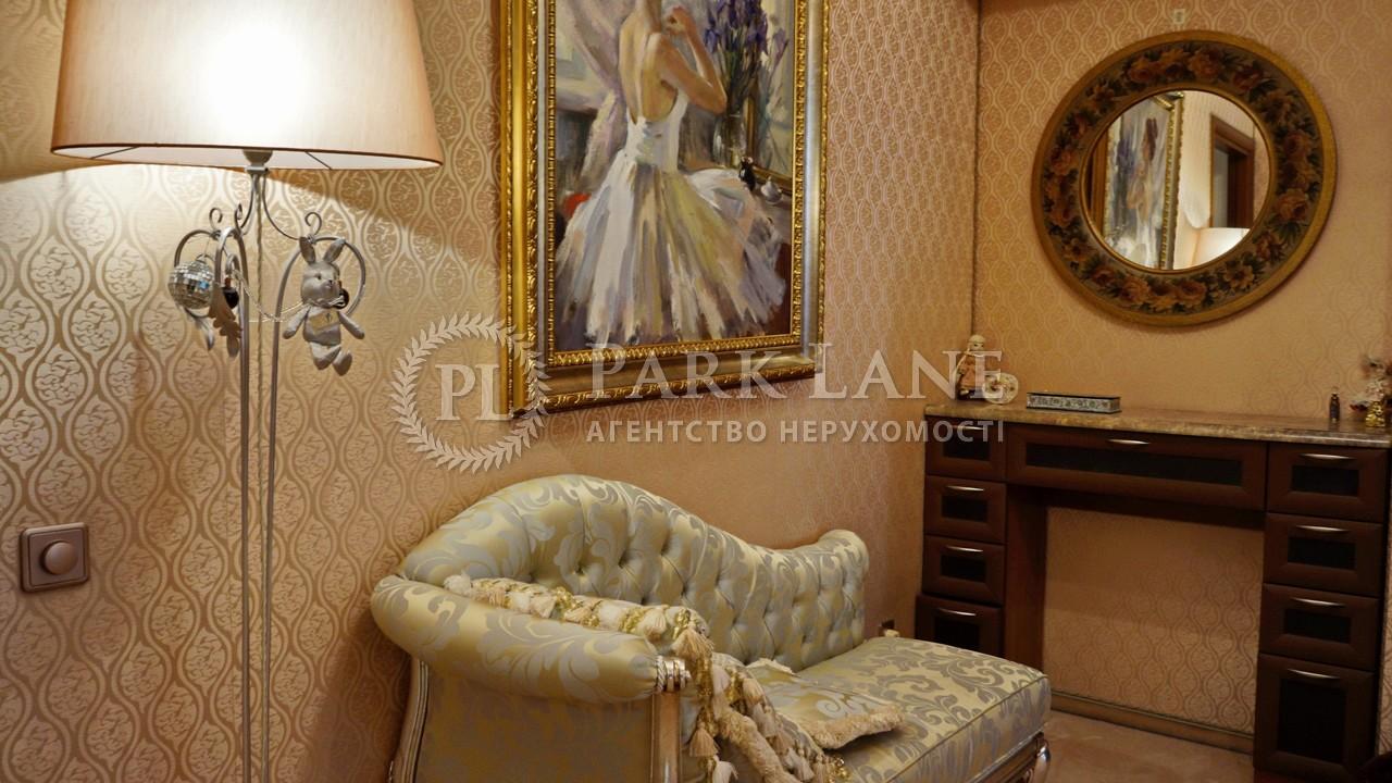 Квартира ул. Владимирская, 19а, Киев, R-28504 - Фото 13