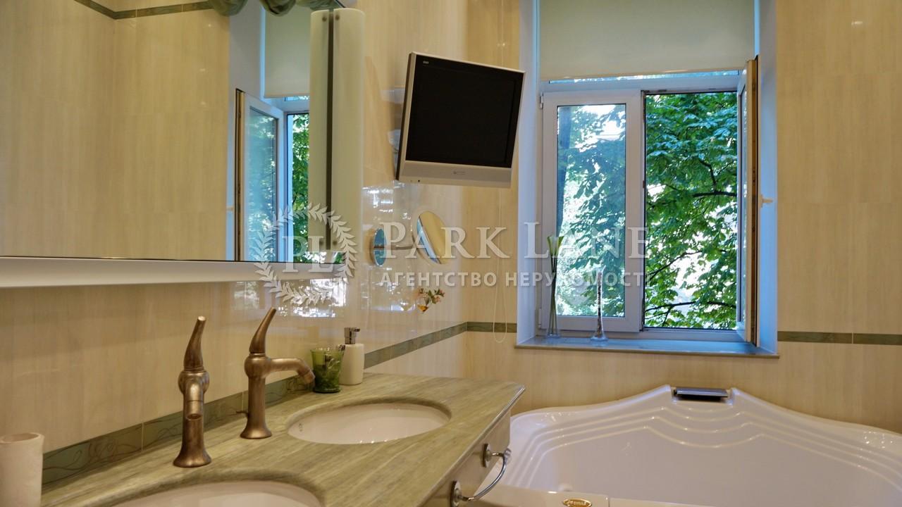 Квартира ул. Владимирская, 19а, Киев, R-28504 - Фото 25