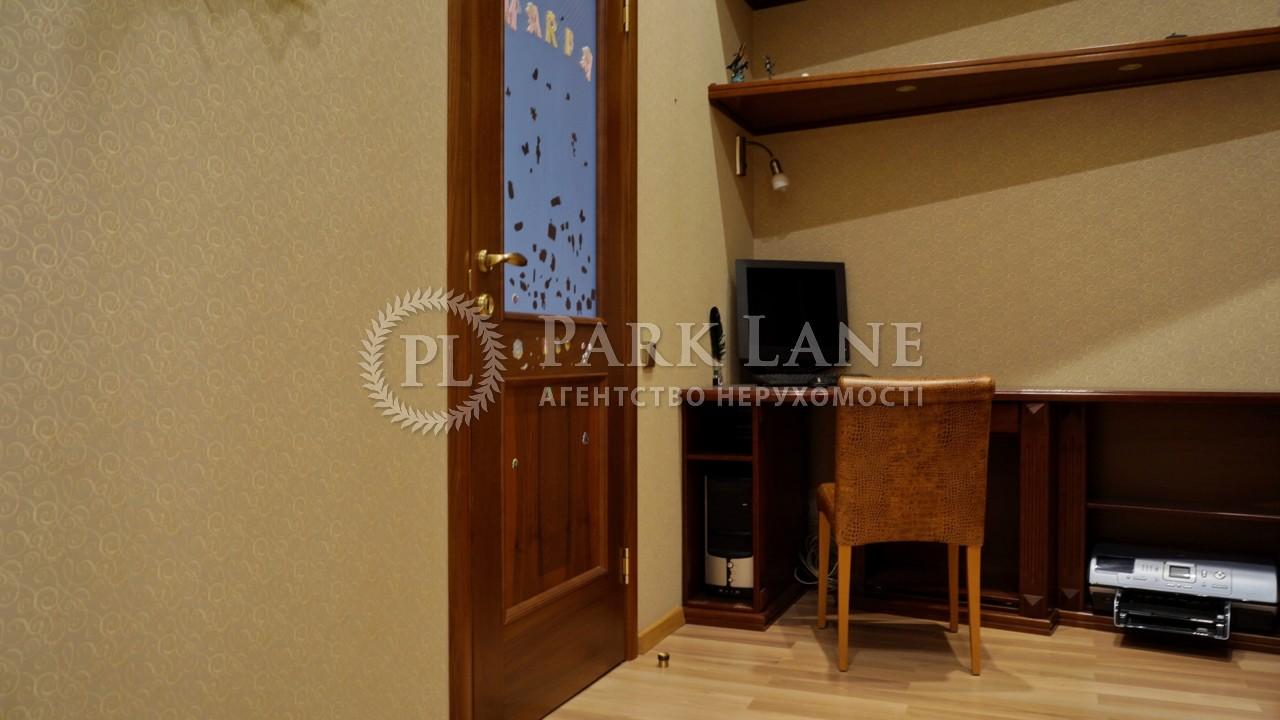 Квартира ул. Владимирская, 19а, Киев, R-28504 - Фото 18