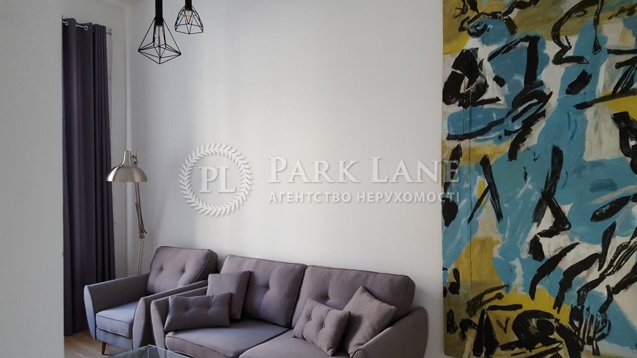 Квартира Z-42149, Сечевых Стрельцов (Артема), 7, Киев - Фото 4