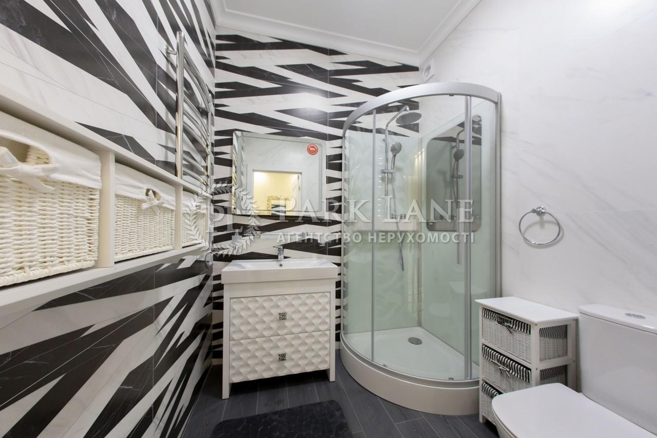 Квартира Кловский спуск, 7а, Киев, J-28047 - Фото 14