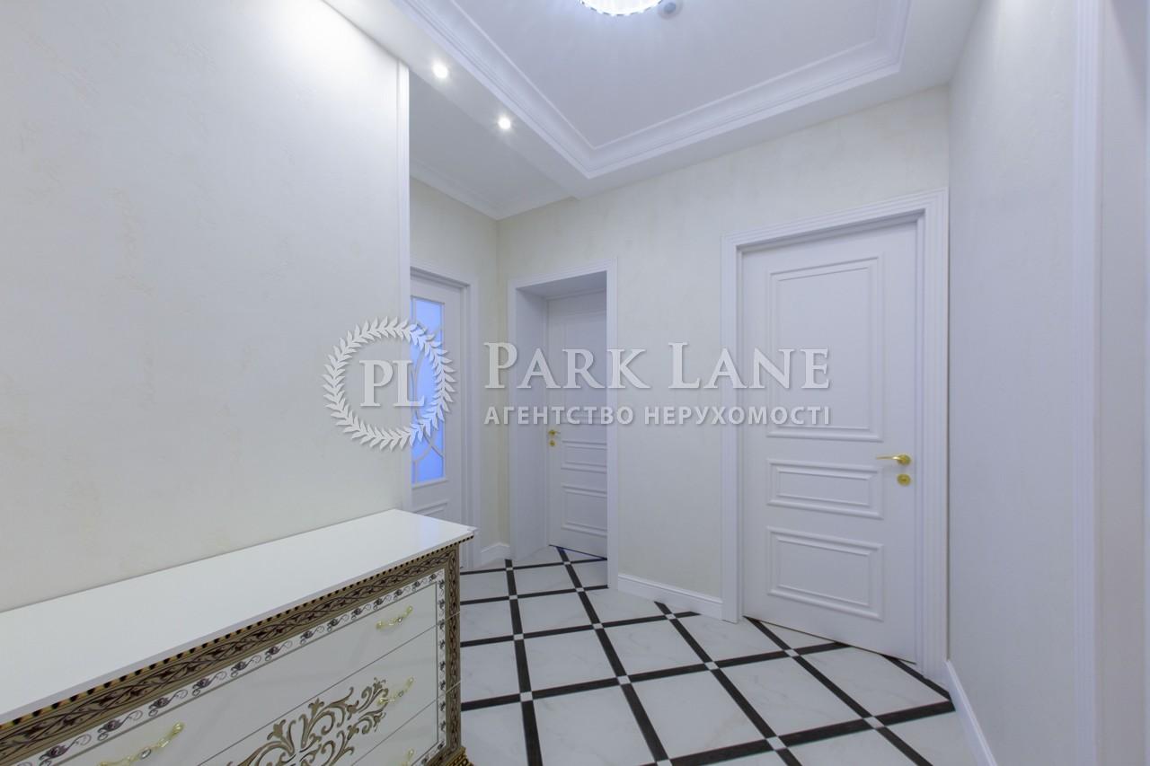 Квартира Кловский спуск, 7а, Киев, J-28047 - Фото 18