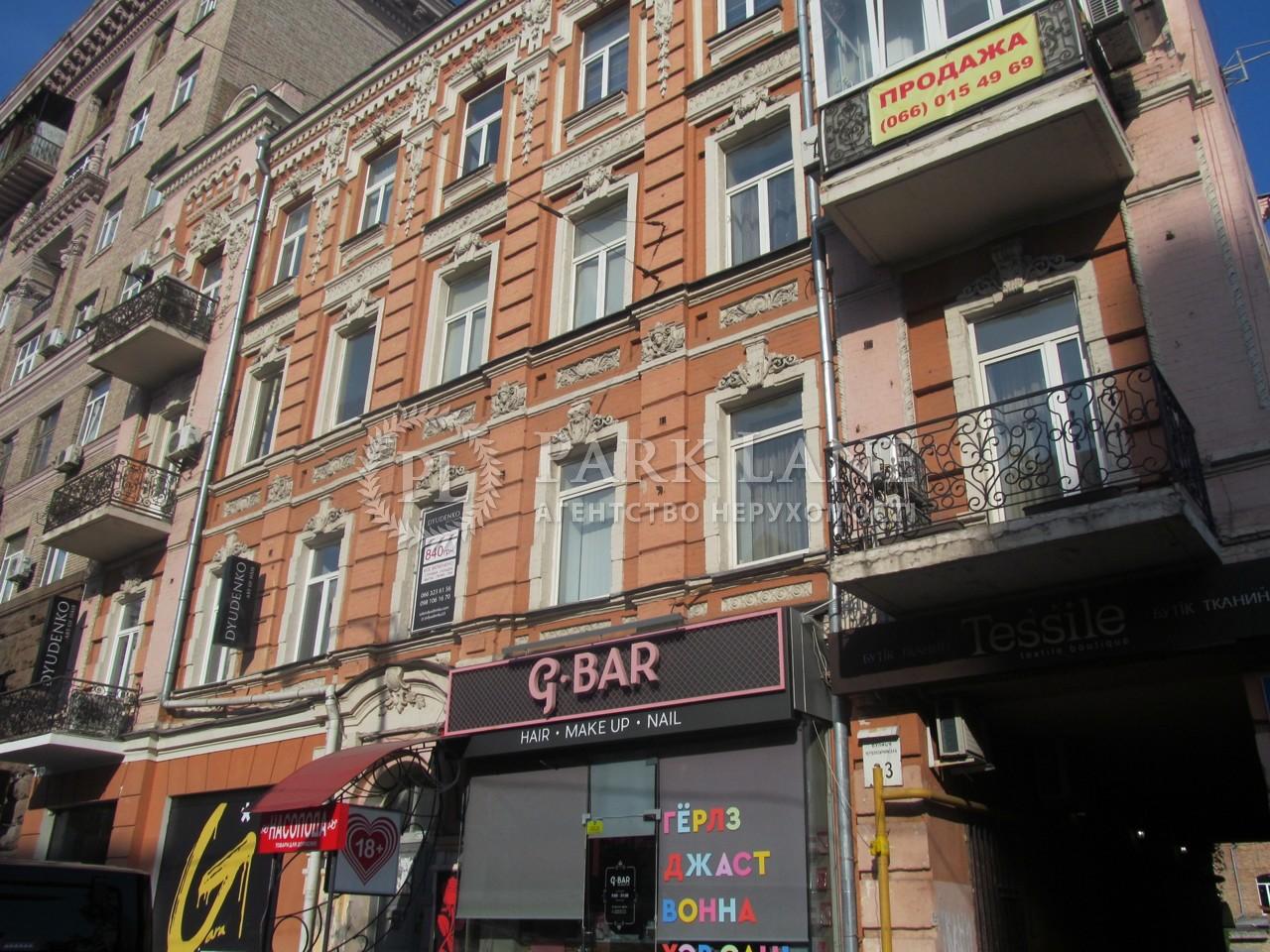 Квартира ул. Большая Васильковская, 33, Киев, M-34390 - Фото 13