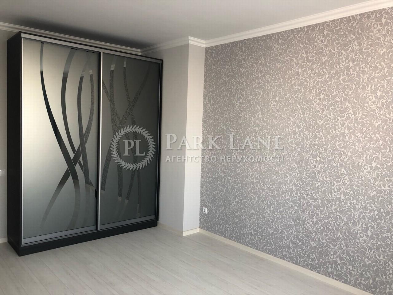 Квартира вул. Коперника, 3, Київ, Z-571186 - Фото 5