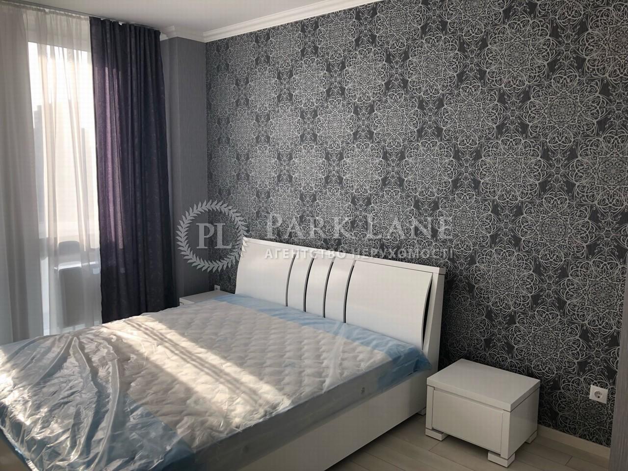 Квартира вул. Коперника, 3, Київ, Z-571186 - Фото 3