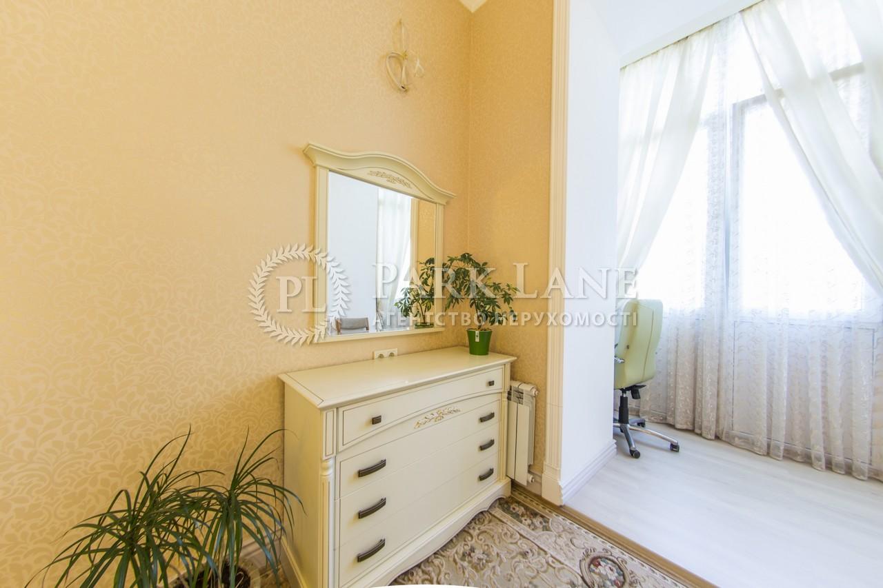 Квартира вул. Антоновича (Горького), 8, Київ, I-30263 - Фото 16