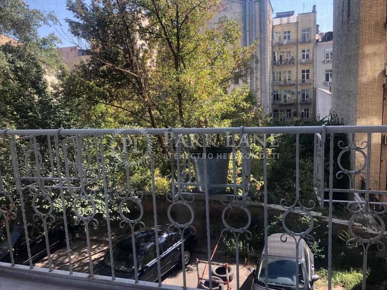 Квартира вул. Костьольна, 10, Київ, Z-569467 - Фото 13