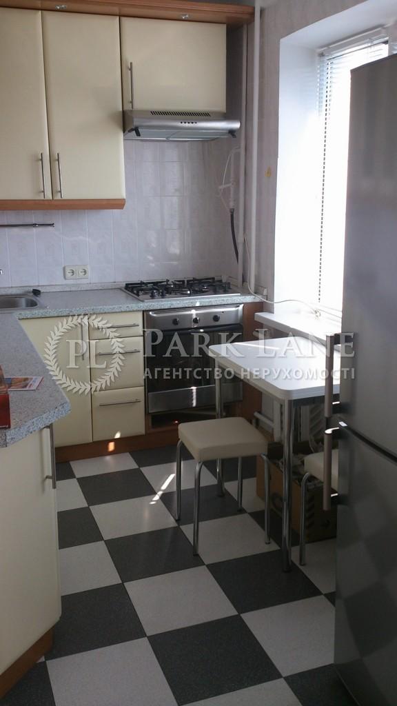 Квартира Леси Украинки бульв., 5, Киев, Z-236072 - Фото 5