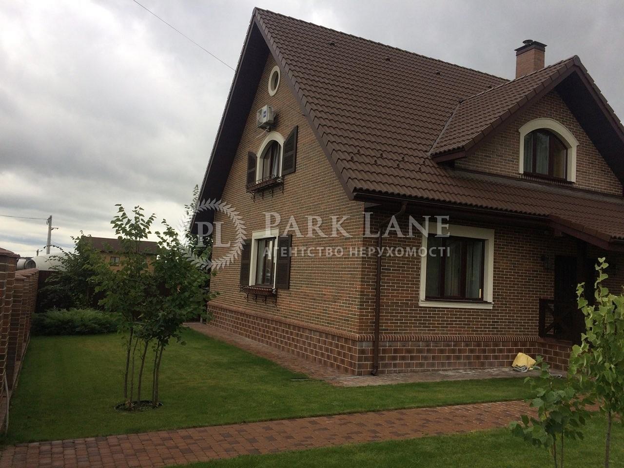 Дом Гатное, Z-1108428 - Фото 2