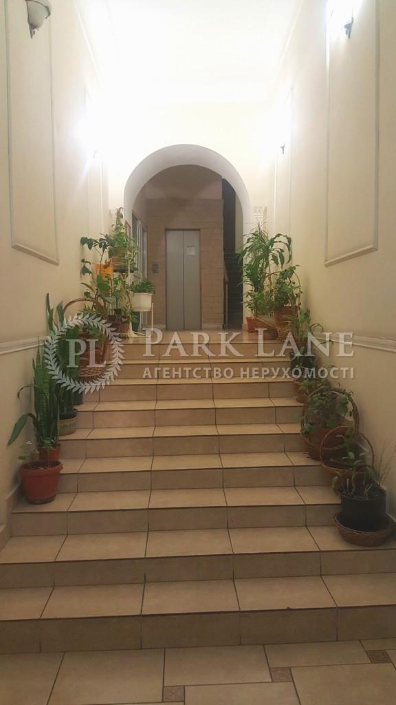 Квартира ул. Тарасовская, 30, Киев, C-106755 - Фото 19