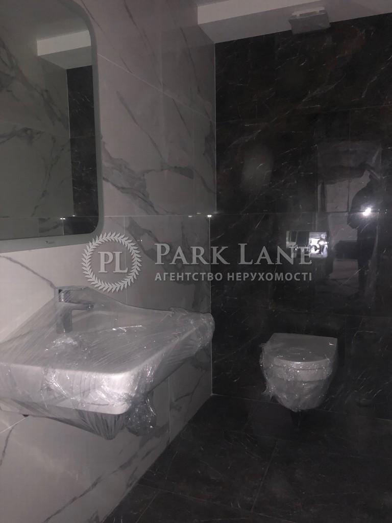 Нежитлове приміщення, B-99187, Тургенєвська, Київ - Фото 13