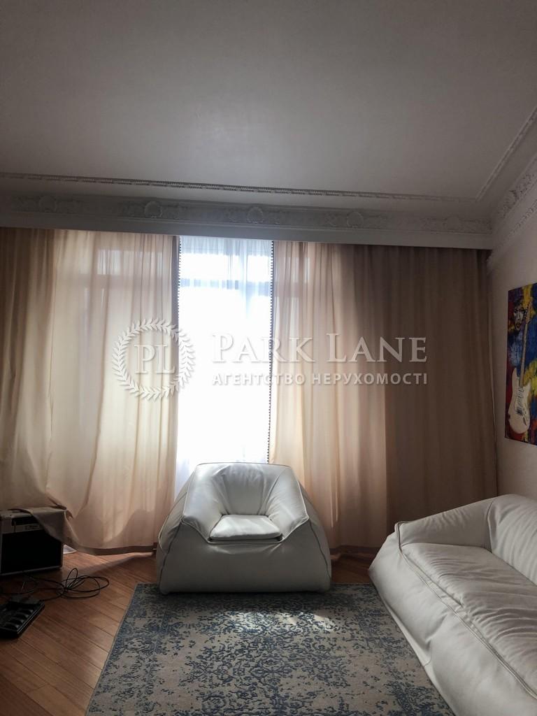 Квартира ул. Панаса Мирного, 16/13, Киев, J-28066 - Фото 6