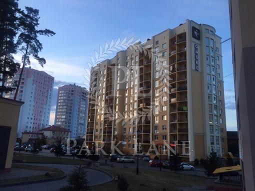 Квартира Лобановського, 25, Чайки, Z-573626 - Фото