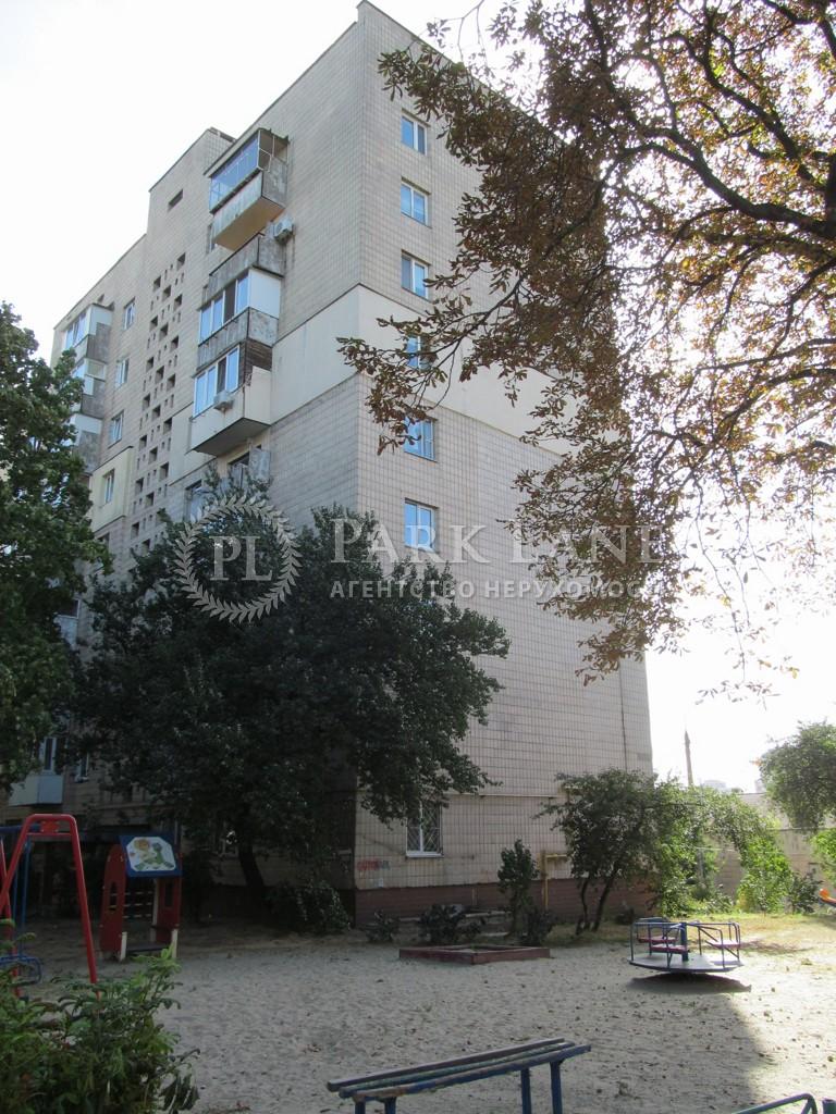 Квартира ул. Татарская, 3/2, Киев, X-34268 - Фото 8
