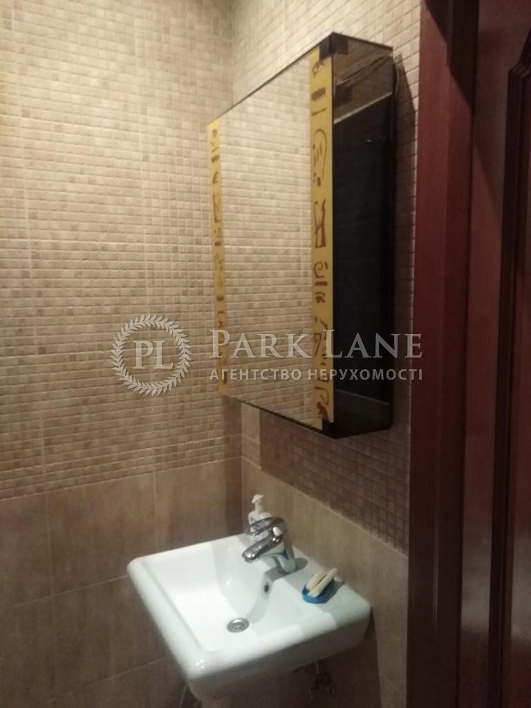 Квартира ул. Коновальца Евгения (Щорса), 32б, Киев, Z-569900 - Фото 12