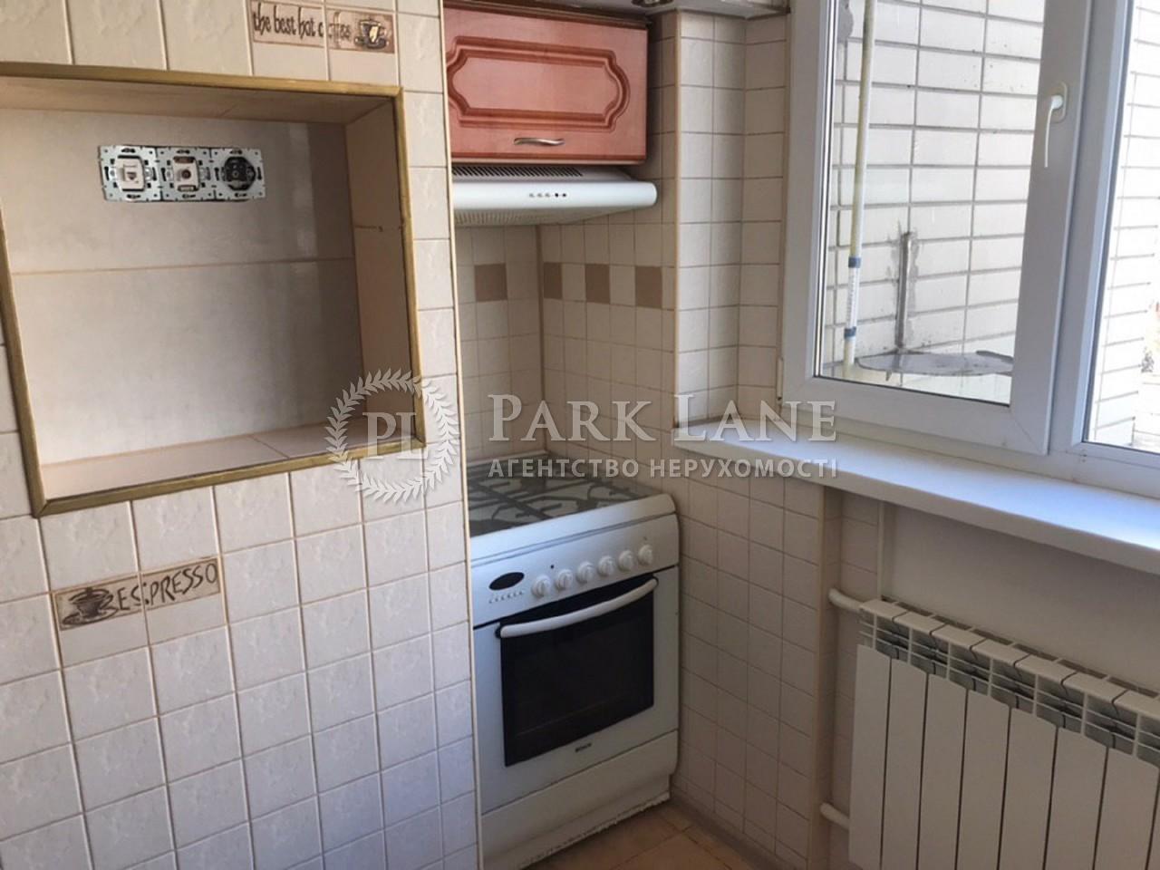 Квартира ул. Тимошенко Маршала, 19, Киев, Z-564103 - Фото 10