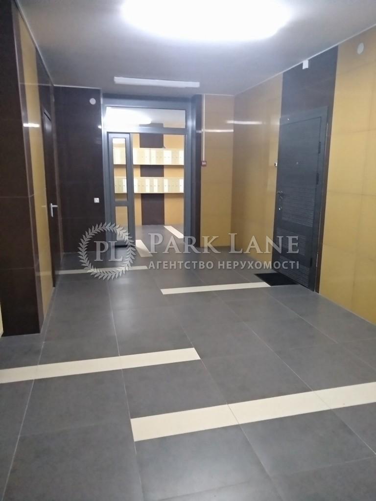 Квартира Соборности просп. (Воссоединения), 17 корпус 2, Киев, Z-279429 - Фото 4