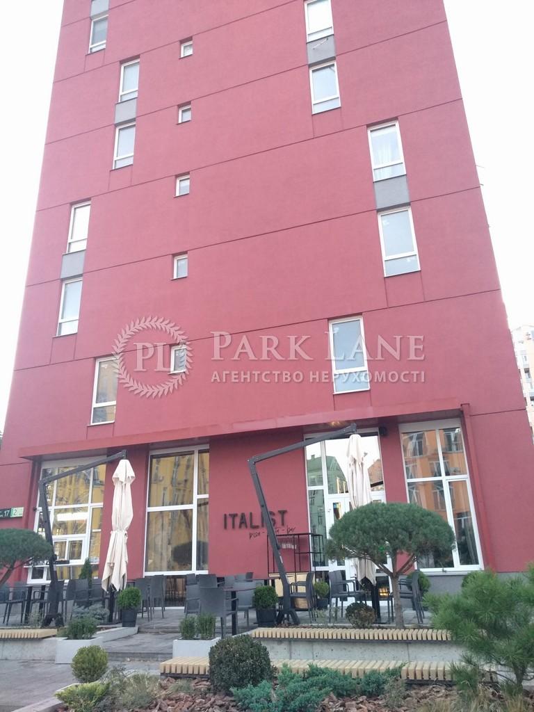 Квартира Соборности просп. (Воссоединения), 17 корпус 2, Киев, Z-279429 - Фото 11