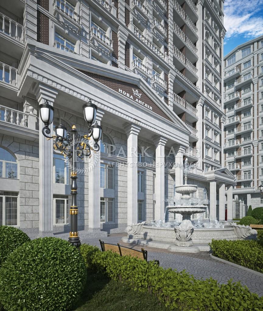 Квартира ул. Максимовича Михаила (Трутенко Онуфрия), 24 корпус 8, Киев, K-31735 - Фото 5
