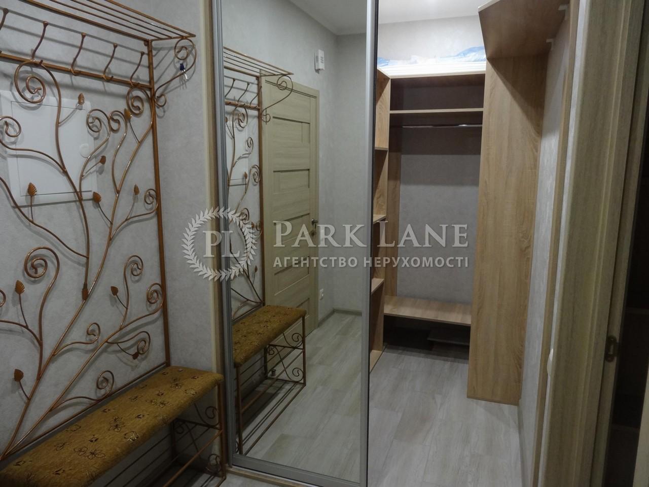 Квартира ул. Радистов, 34, Киев, Z-572155 - Фото 10