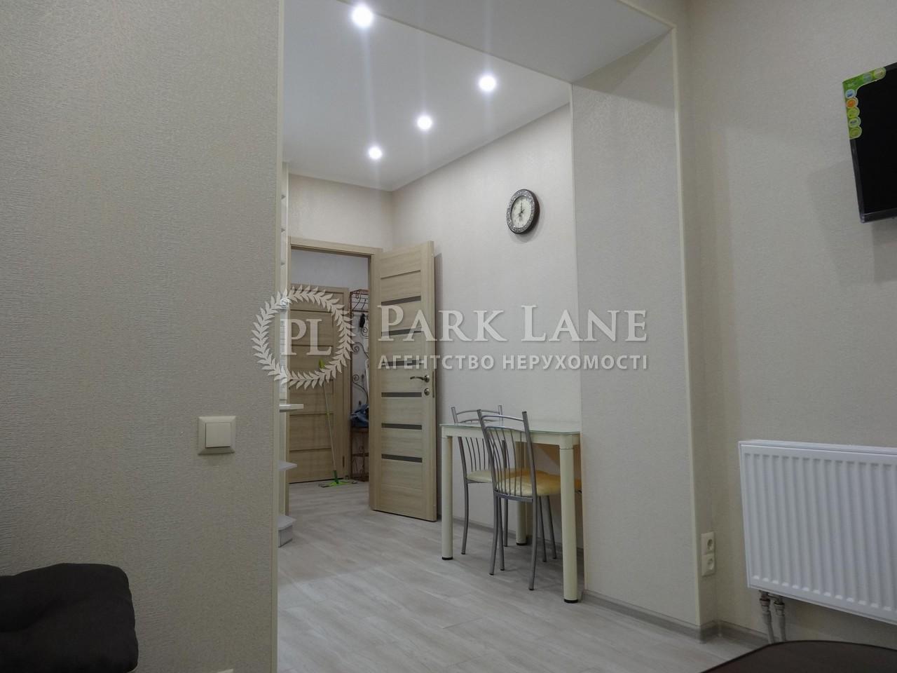 Квартира ул. Радистов, 34, Киев, Z-572155 - Фото 13