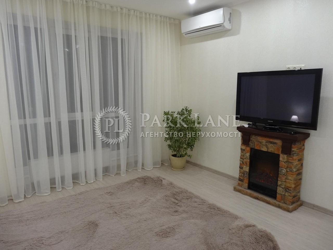 Квартира ул. Радистов, 34, Киев, Z-572155 - Фото 6