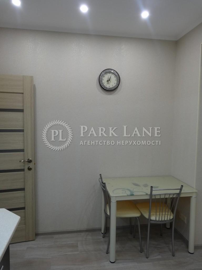 Квартира ул. Радистов, 34, Киев, Z-572155 - Фото 12