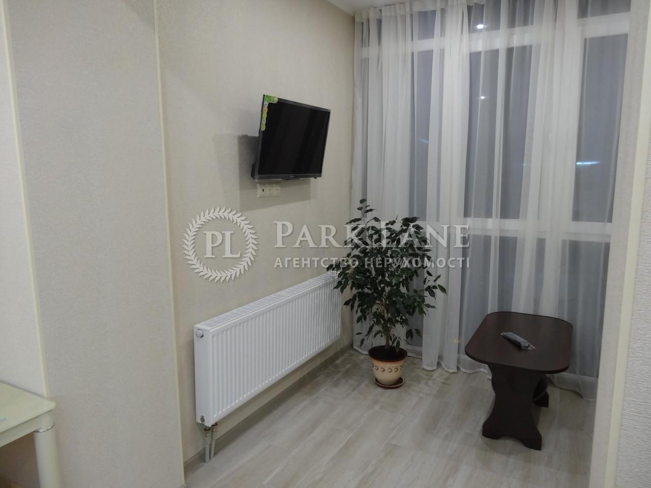 Квартира ул. Радистов, 34, Киев, Z-572155 - Фото 7