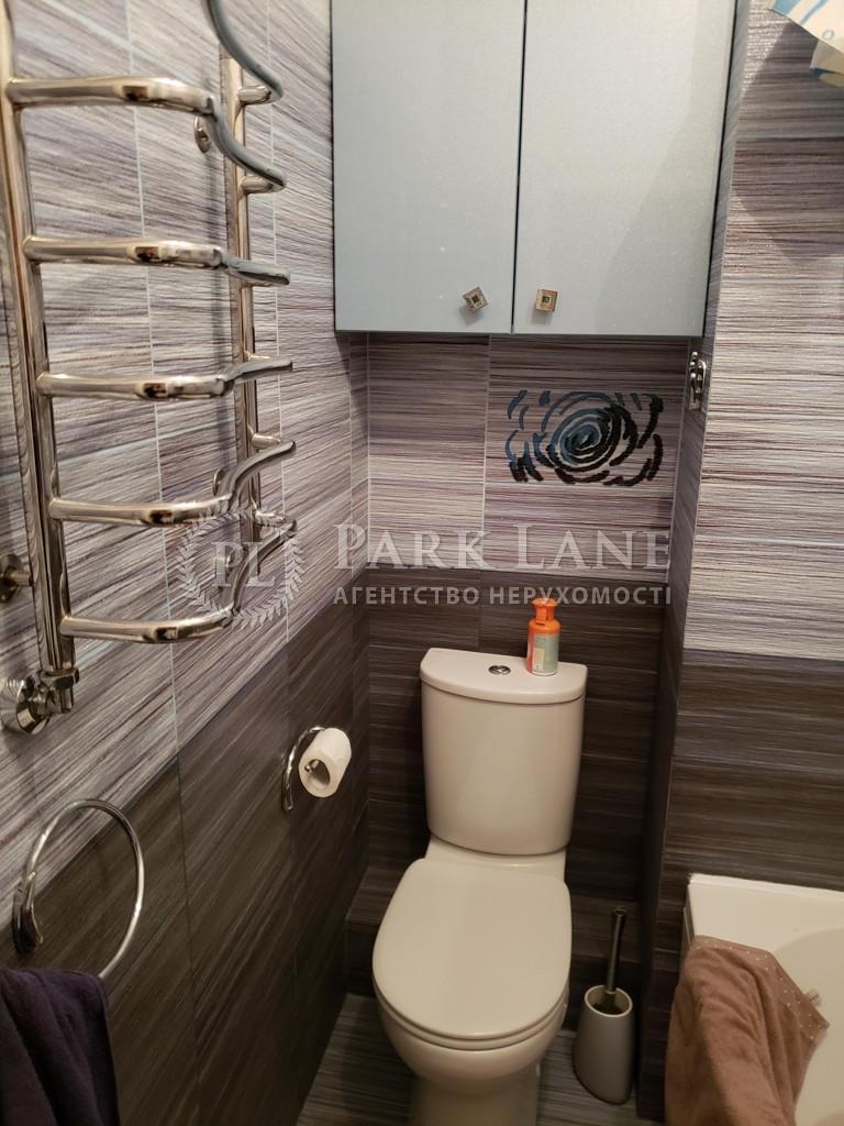 Квартира ул. Дегтяревская, 25а, Киев, X-26152 - Фото 15