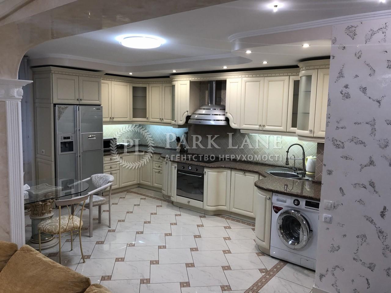 Квартира ул. Старонаводницкая, 4в, Киев, Z-560860 - Фото 18