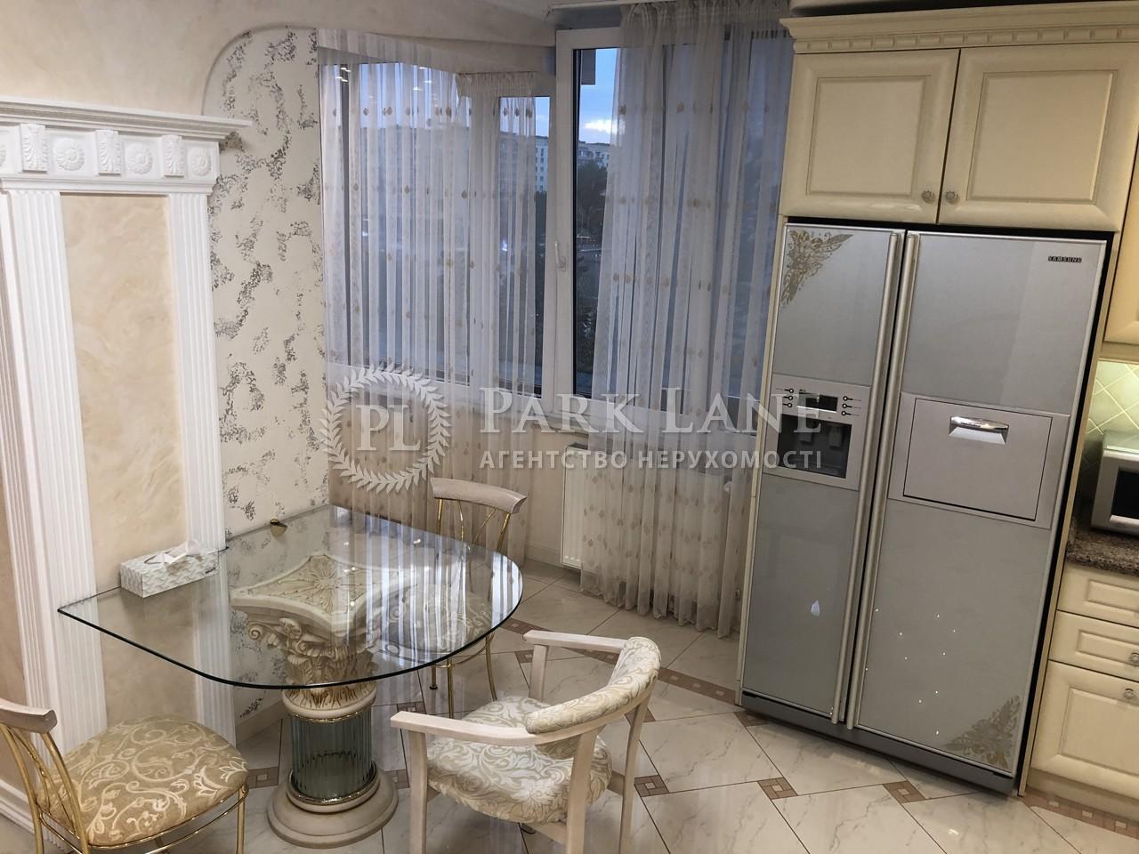 Квартира ул. Старонаводницкая, 4в, Киев, Z-560860 - Фото 20