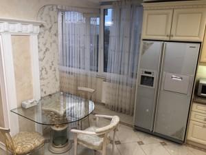 Квартира Z-560860, Старонаводницкая, 4в, Киев - Фото 24