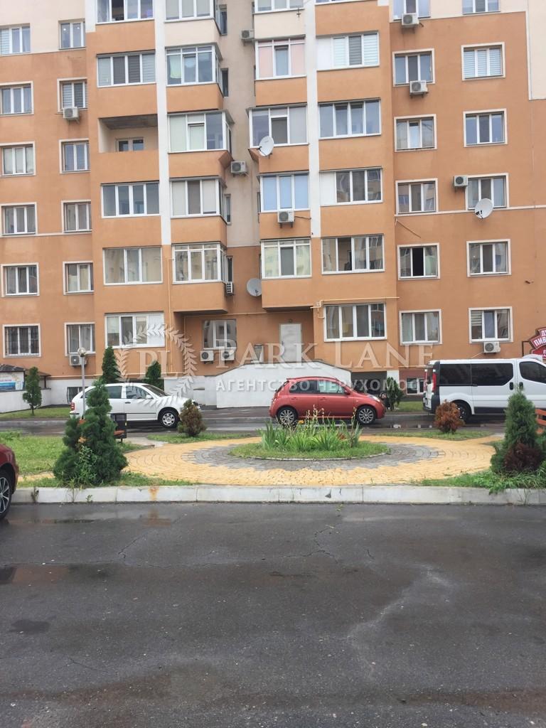 Нежитлове приміщення, вул. Горького, Софіївська Борщагівка, N-21015 - Фото 1