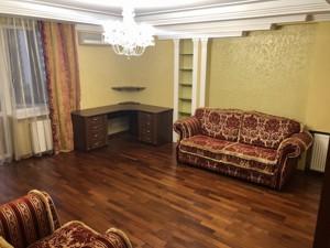 Квартира Z-560860, Старонаводницкая, 4в, Киев - Фото 20