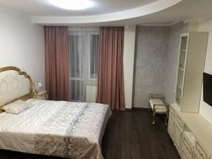 Квартира Z-560860, Старонаводницкая, 4в, Киев - Фото 15