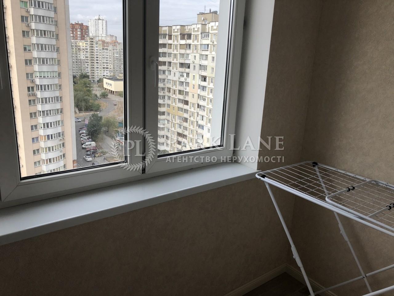 Office, Sribnokilska St., Kyiv, Z-115436 - Photo 19
