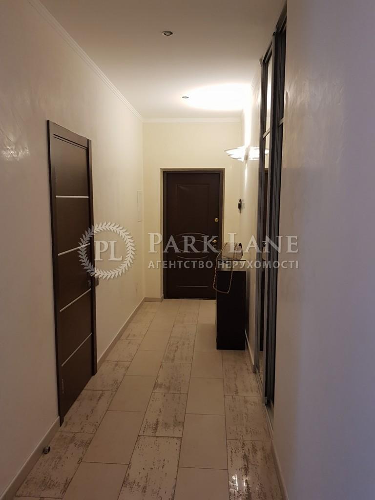 Квартира ул. Шота Руставели, 44, Киев, B-99487 - Фото 20