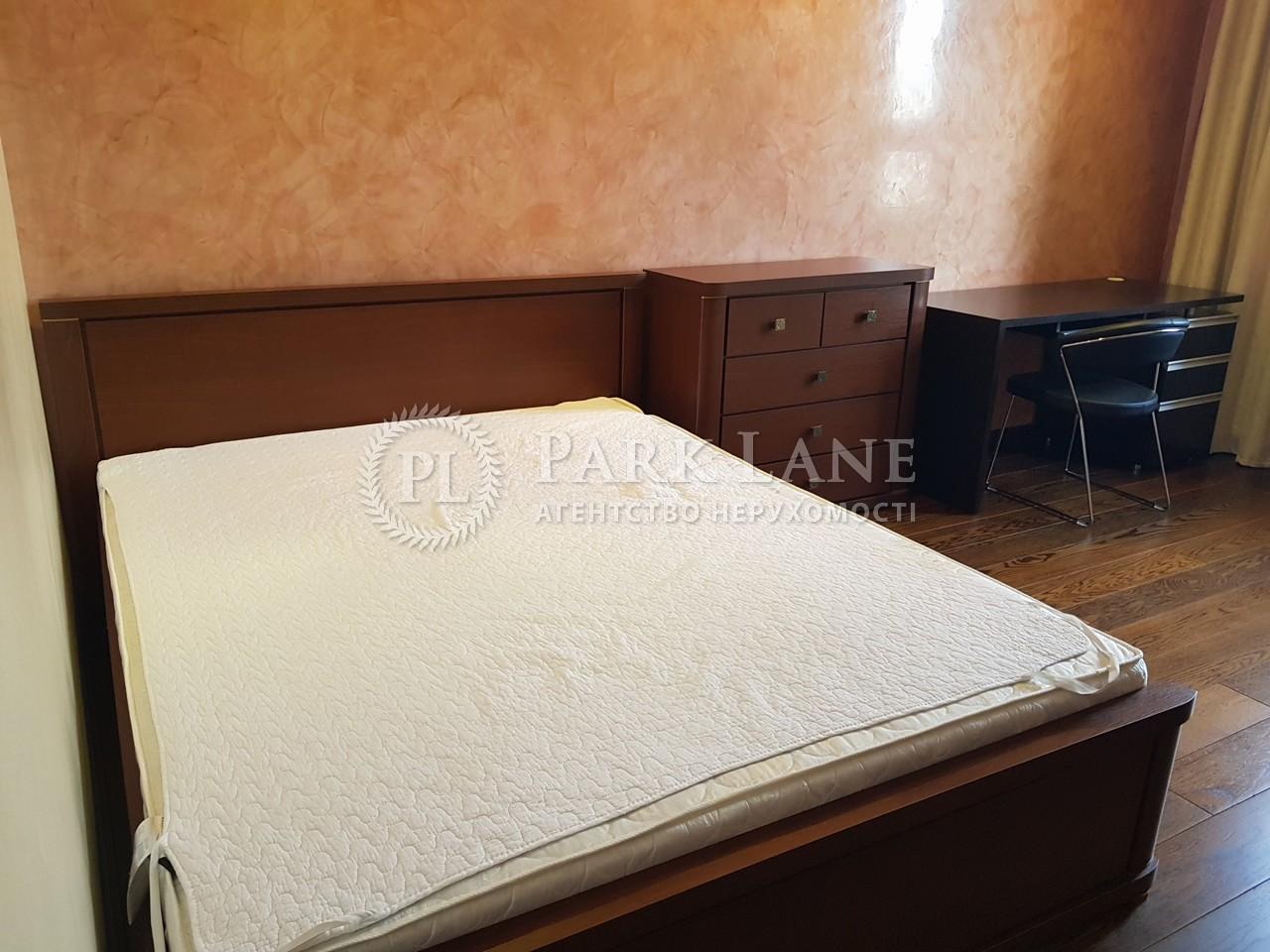 Квартира ул. Шота Руставели, 44, Киев, B-99487 - Фото 8