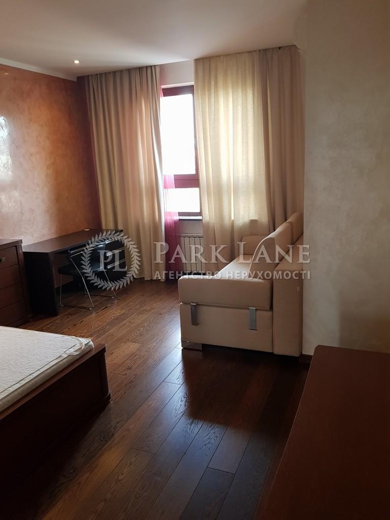 Квартира ул. Шота Руставели, 44, Киев, B-99487 - Фото 9