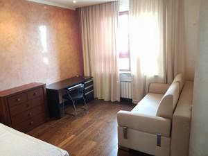 Квартира B-99487, Шота Руставели, 44, Киев - Фото 19